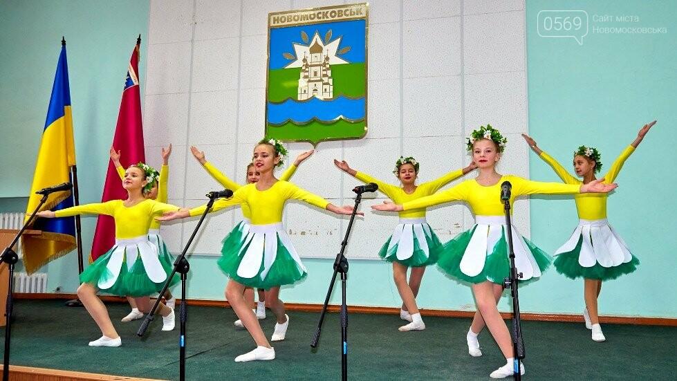 У Новомосковську відзначили відмінників навчання та переможців олімпіад, фото-9