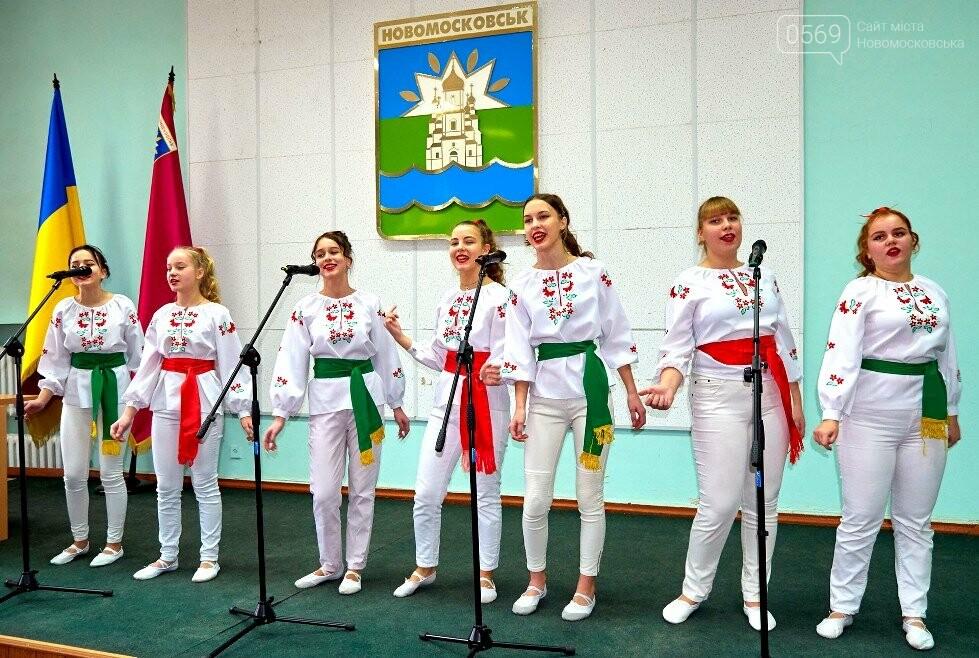 У Новомосковську відзначили відмінників навчання та переможців олімпіад, фото-4