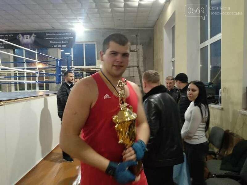 Молодий боксер з Новомосковська вчергове здобув блискучу перемогу на престижних змаганнях, фото-1