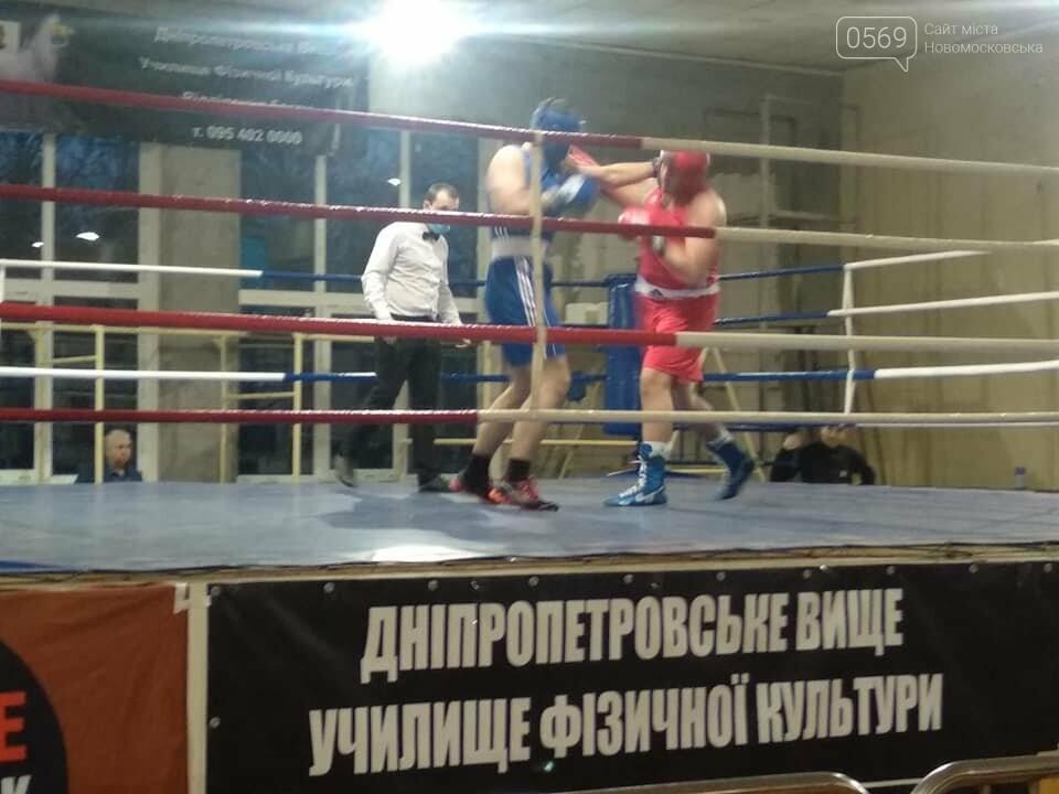 Молодий боксер з Новомосковська вчергове здобув блискучу перемогу на престижних змаганнях, фото-2