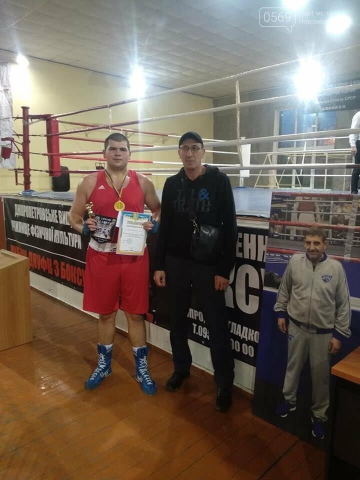Молодий боксер з Новомосковська вчергове здобув блискучу перемогу на престижних змаганнях, фото-5