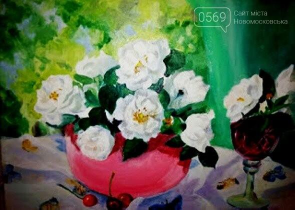 У Новомосковську відкрилася виставка робіт талановитої місцевої художниці, фото-8