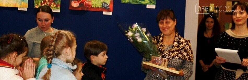 У Новомосковську відкрилася виставка робіт талановитої місцевої художниці, фото-9