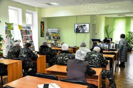 На черговому засіданні клубу любителів історії у Новомосковську говорили про Трипілля, фото-1