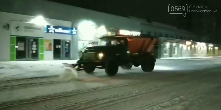 Новомосковців просять утриматися на час складних погодних умов від поїздок на власному автотранспорті, фото-8