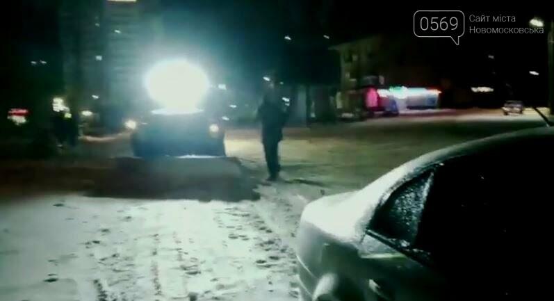 Новомосковців просять утриматися на час складних погодних умов від поїздок на власному автотранспорті, фото-1