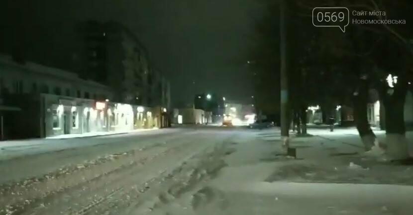 Новомосковців просять утриматися на час складних погодних умов від поїздок на власному автотранспорті, фото-5