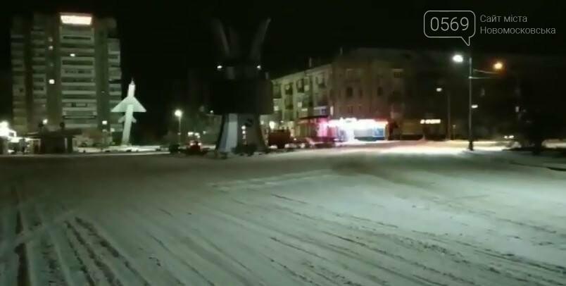 Новомосковців просять утриматися на час складних погодних умов від поїздок на власному автотранспорті, фото-4