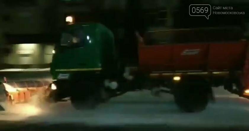 Новомосковців просять утриматися на час складних погодних умов від поїздок на власному автотранспорті, фото-2