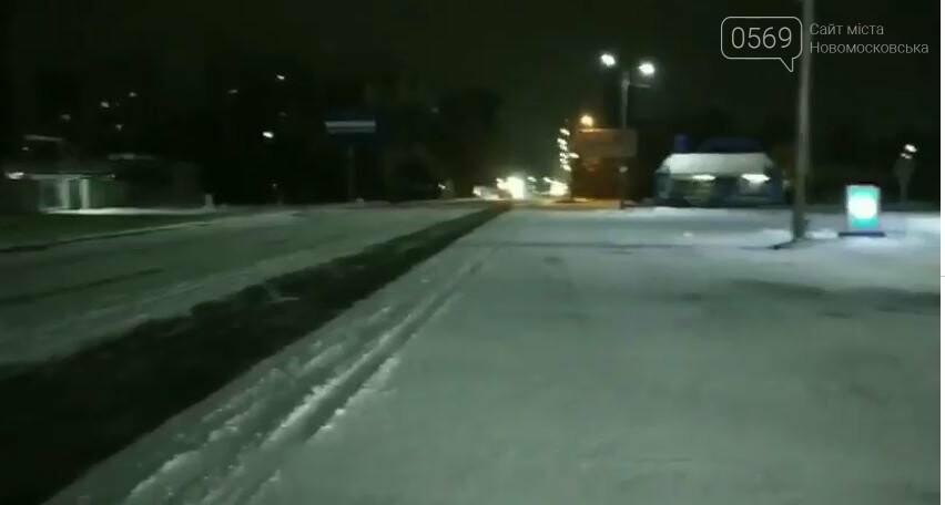 Новомосковців просять утриматися на час складних погодних умов від поїздок на власному автотранспорті, фото-9