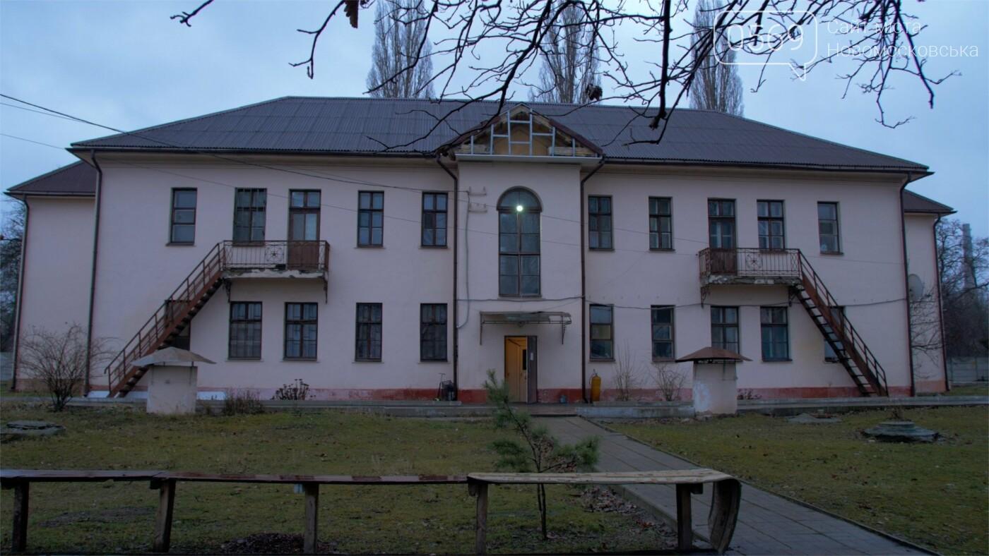 У Новомосковську «Будинок милосердя» в комунальній будівлі приютив 120 бездомних, фото-1