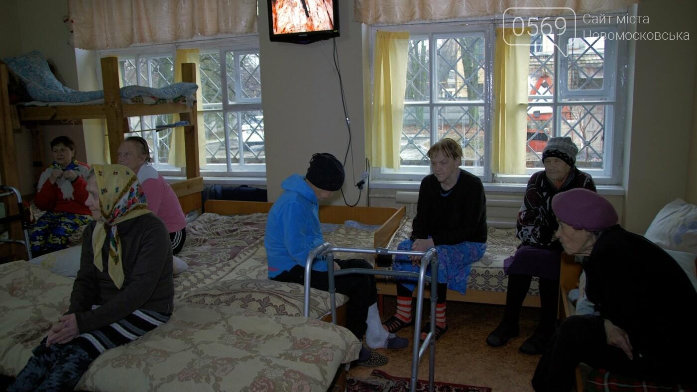 У Новомосковську «Будинок милосердя» в комунальній будівлі приютив 120 бездомних, фото-7