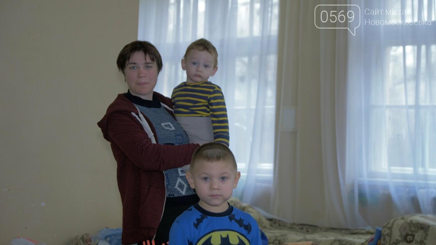 У Новомосковську «Будинок милосердя» в комунальній будівлі приютив 120 бездомних, фото-6