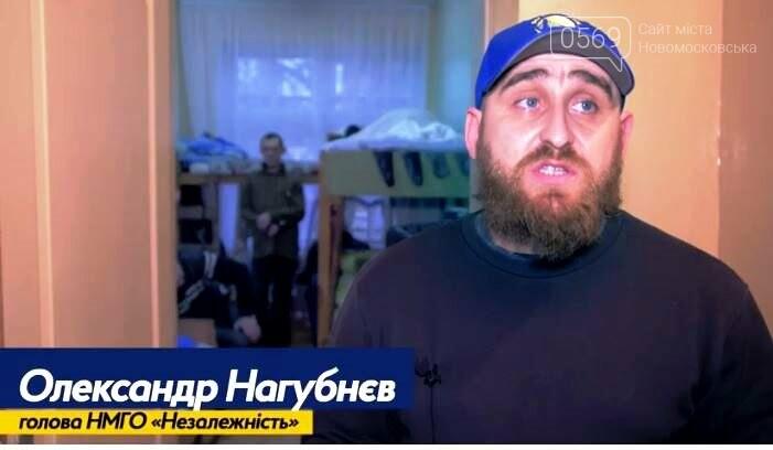 У Новомосковську «Будинок милосердя» в комунальній будівлі приютив 120 бездомних, фото-2