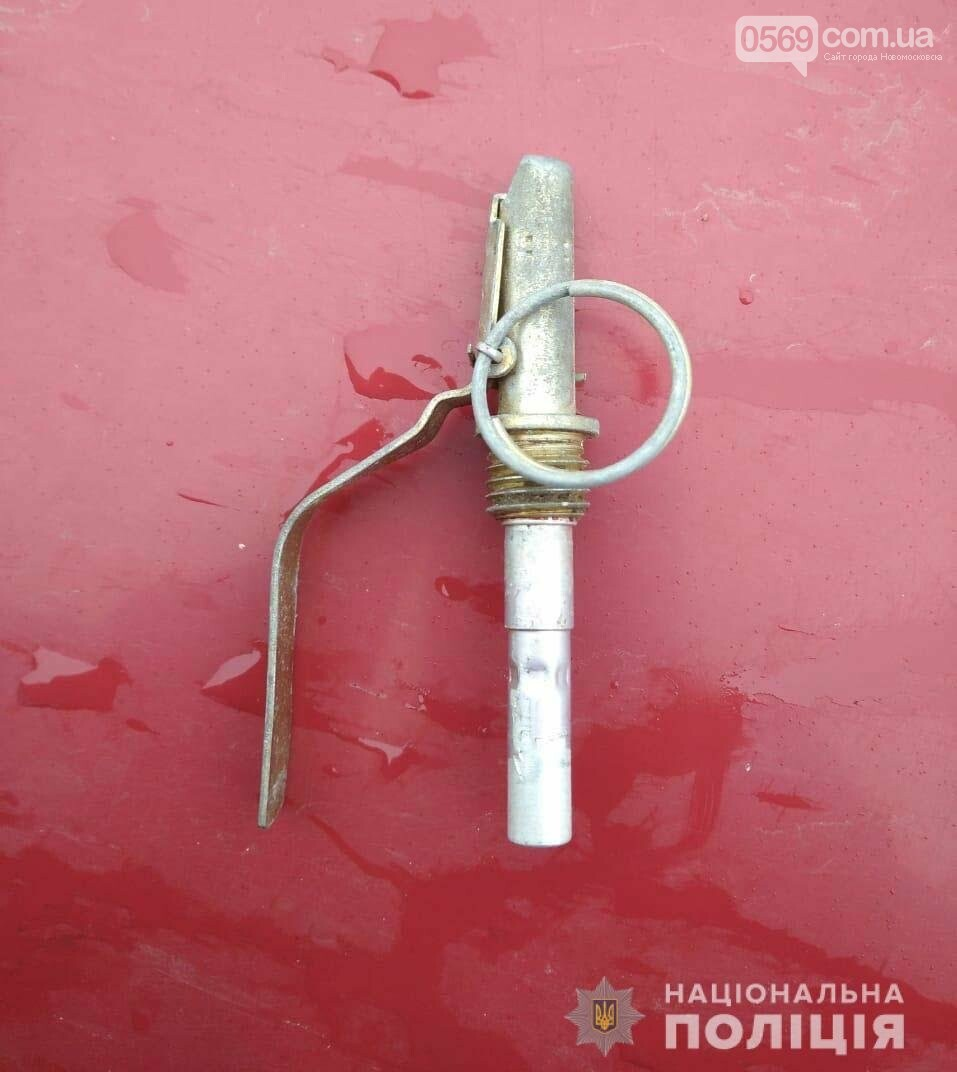У Новомосковському районі поліцейські вилучили у чоловіка гранату та запал до неї , фото-1