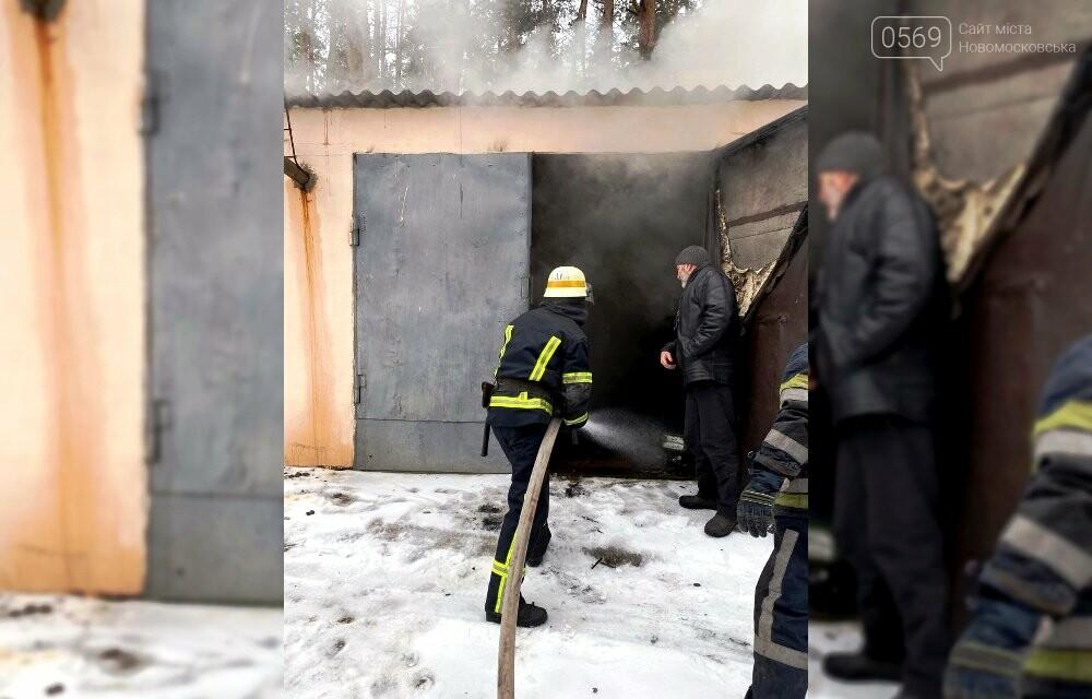 У селищі Гвардійському Новомосковського району горів гараж, фото-2