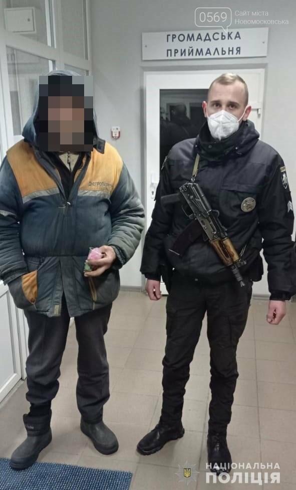 Поліцейські Перещепинської ОТГ допомогли пішому подорожуючому дістатися пункту обігріву , фото-1