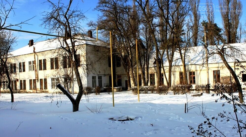 Про погоду у Новомосковську цього дня, фото-1