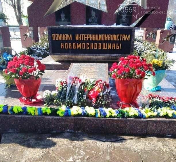 У Новомосковську вшанували учасників бойових дій на територіях інших держав, фото-6