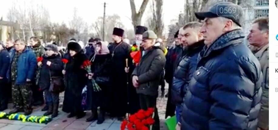 У Новомосковську вшанували учасників бойових дій на територіях інших держав, фото-3