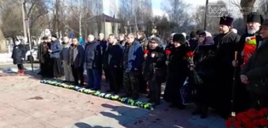 У Новомосковську вшанували учасників бойових дій на територіях інших держав, фото-4