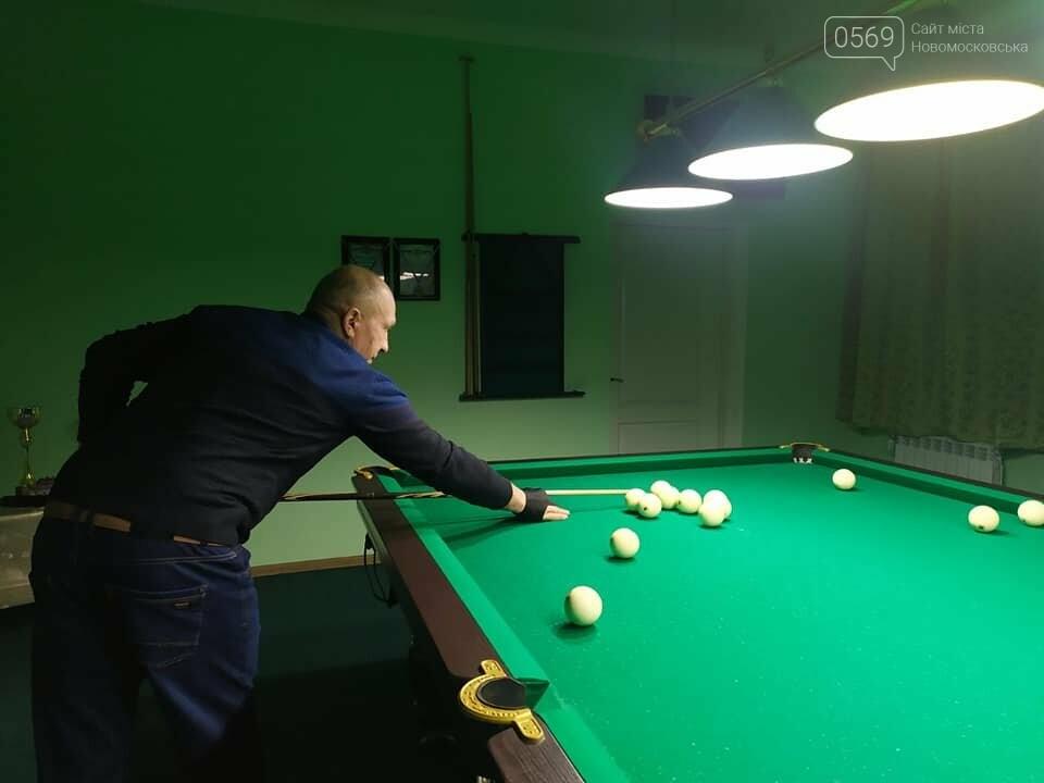 До Дня воїнів-інтернаціоналістів у Перещепинській ОТГ пройшов турнір з більяру , фото-9
