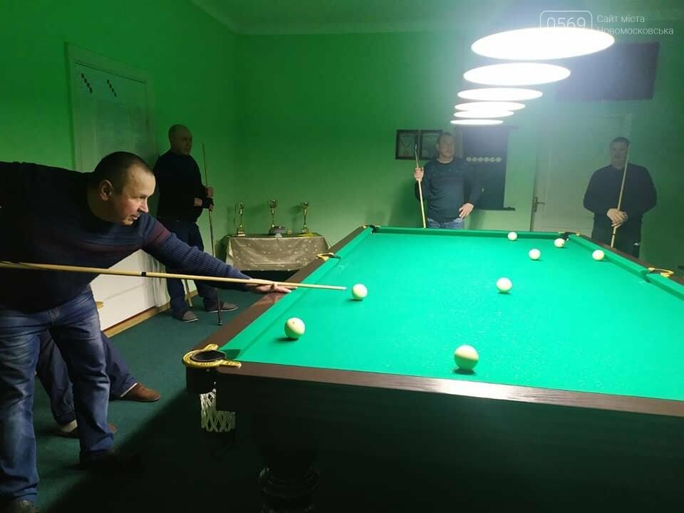 До Дня воїнів-інтернаціоналістів у Перещепинській ОТГ пройшов турнір з більяру , фото-14