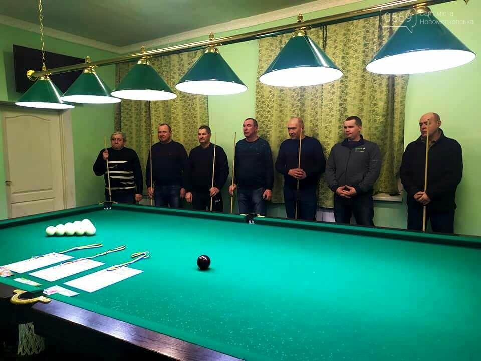 До Дня воїнів-інтернаціоналістів у Перещепинській ОТГ пройшов турнір з більяру , фото-12