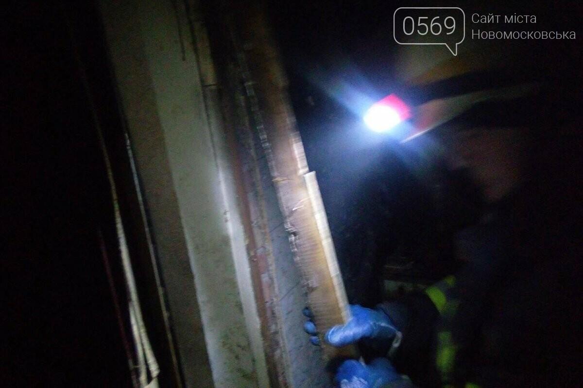 У Новомосковську на мікрорайоні Перевал під час пожежі загинув власник будинку, фото-1