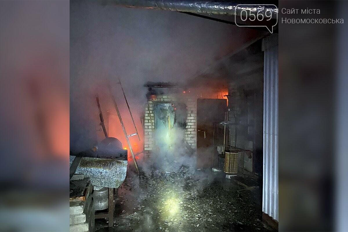 У Новомосковську вогнеборці ліквідували займання господарчої споруди, фото-1