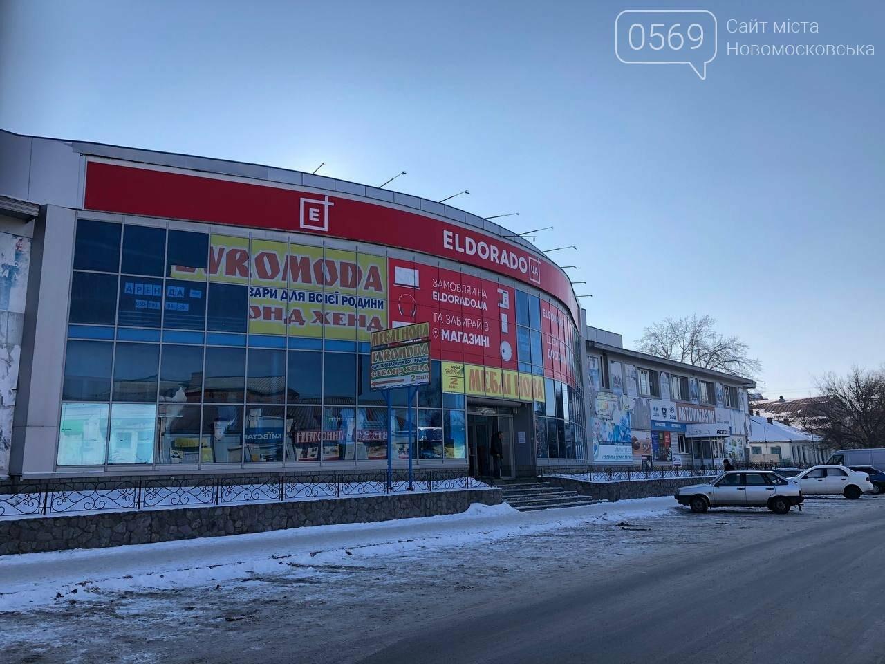У Новомосковську продовжують перевіряти законність встановлення рекламних конструкцій, фото-2