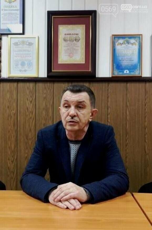 """У лютому """"Новомосковськтеплоенерго"""" вже подав до суду 87 позовів про стягнення боргів , фото-1"""