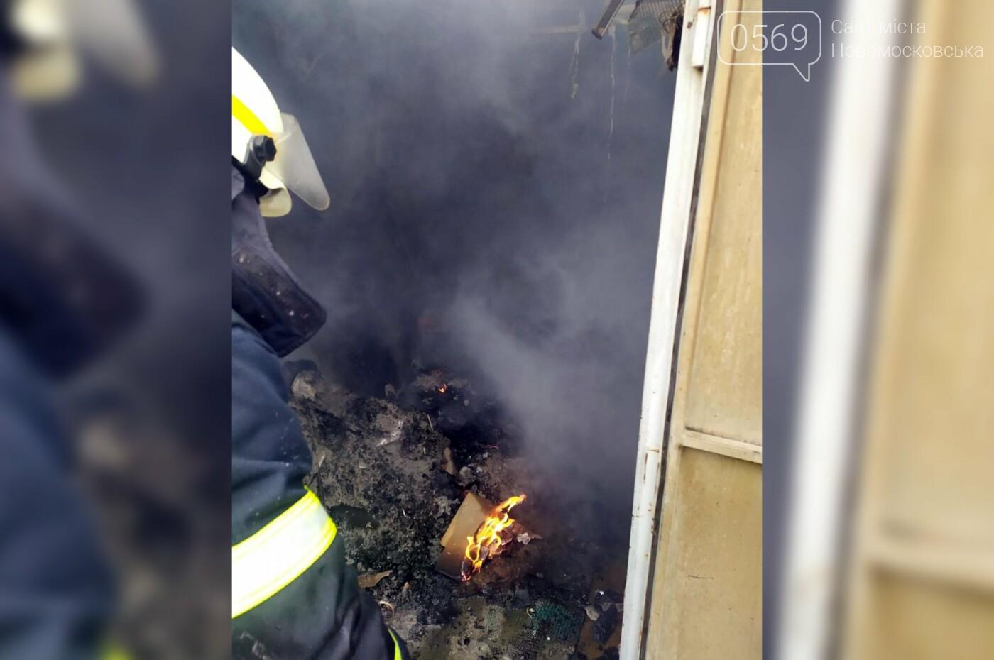 В одному з домогосподарств в Перещепине ледь не згорів сарай, фото-1