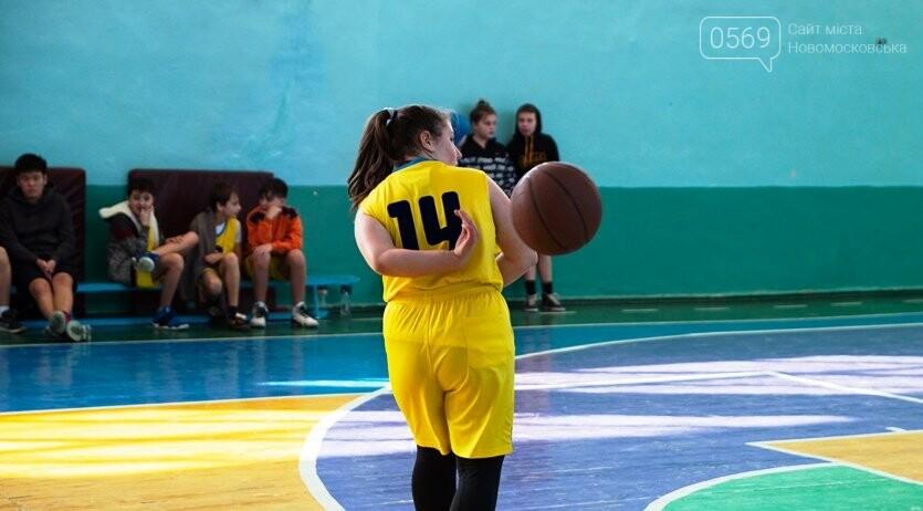 Баскетболісти Новомосковської ДЮСШа вибороли срібло турніру пам'яті Геннадія Шаповалова, фото-7