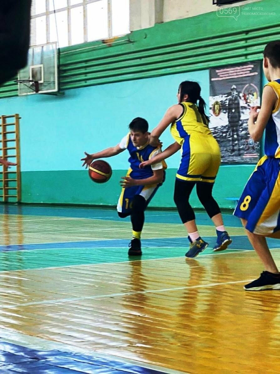Баскетболісти Новомосковської ДЮСШа вибороли срібло турніру пам'яті Геннадія Шаповалова, фото-6