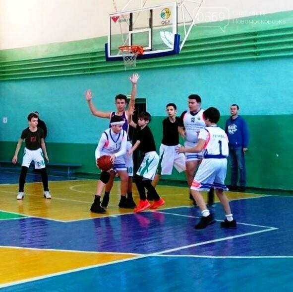 Баскетболісти Новомосковської ДЮСШа вибороли срібло турніру пам'яті Геннадія Шаповалова, фото-5