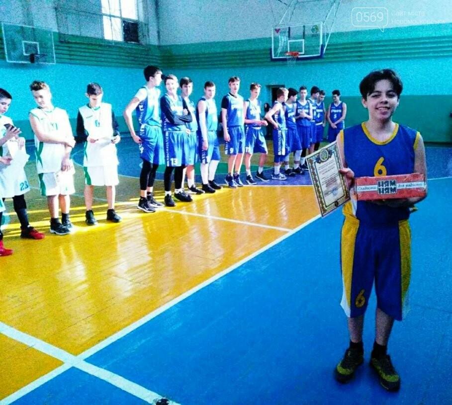 Баскетболісти Новомосковської ДЮСШа вибороли срібло турніру пам'яті Геннадія Шаповалова, фото-4