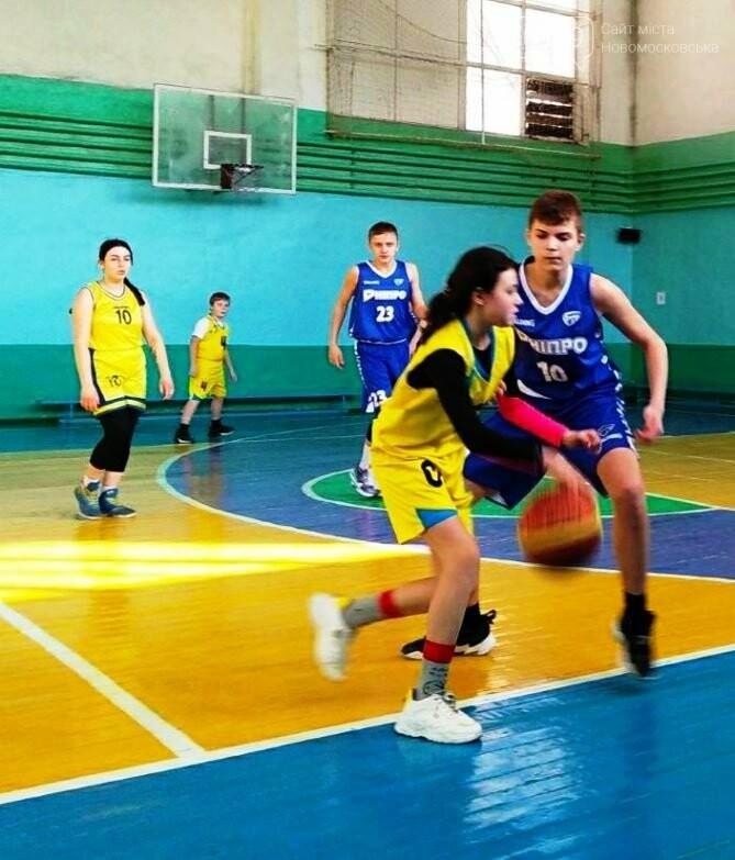 Баскетболісти Новомосковської ДЮСШа вибороли срібло турніру пам'яті Геннадія Шаповалова, фото-3