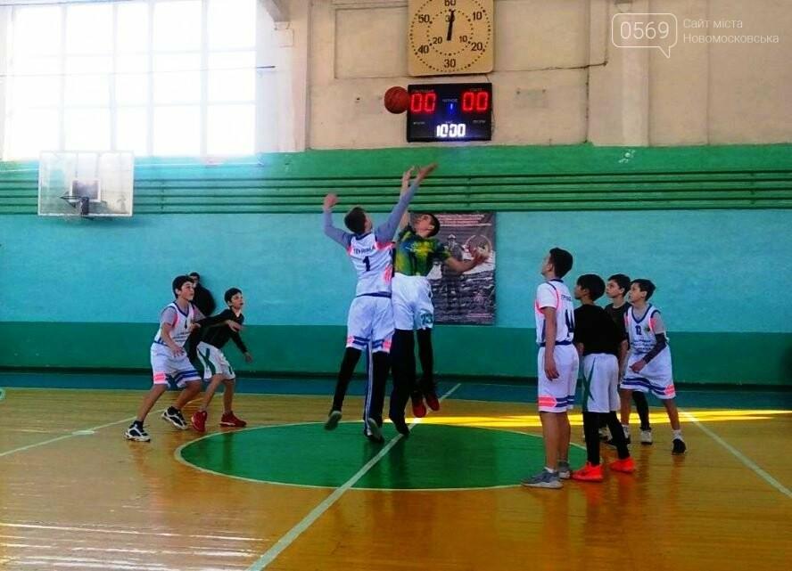 Баскетболісти Новомосковської ДЮСШа вибороли срібло турніру пам'яті Геннадія Шаповалова, фото-2