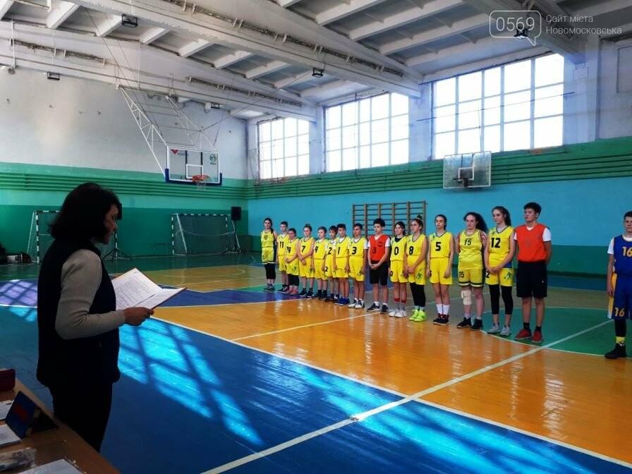 Баскетболісти Новомосковської ДЮСШа вибороли срібло турніру пам'яті Геннадія Шаповалова, фото-9