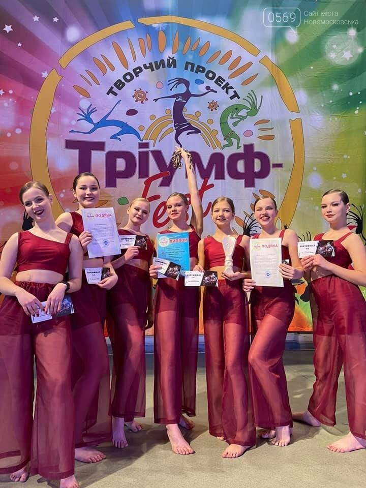 Виступ вихованців студії сучасної хореографії з Новомосковська визнали найкращим на міжнародному фестивалі, фото-1