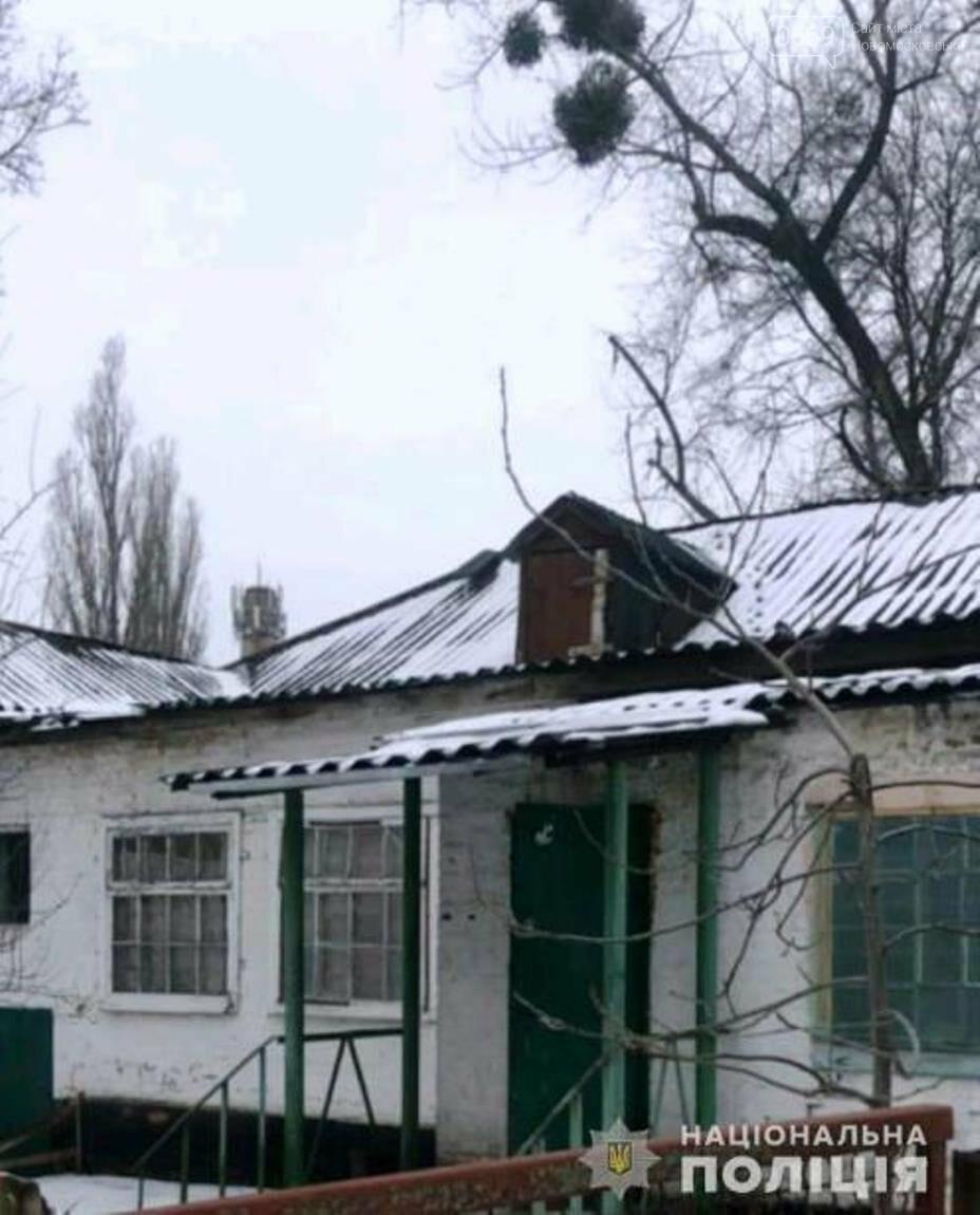 У Новомосковську 50-річний чоловік вбив свою знайому, фото-2