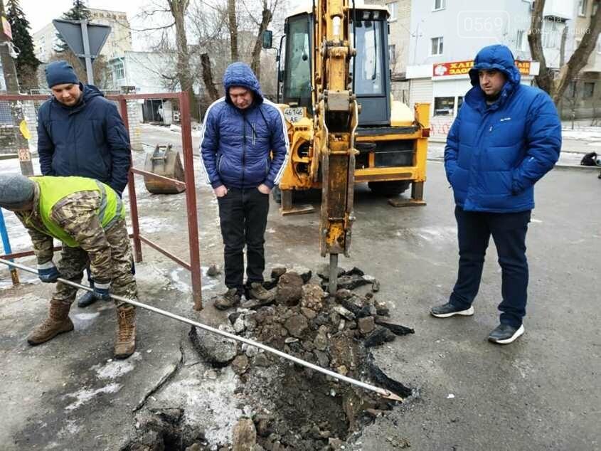 Через аварійні роботи проїзд однією з вулиць Новомосковська обмежили, фото-1