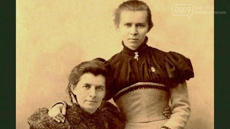 Сьогодні світ відзначає 150-річчя від дня народження Лесі Українки, фото-1