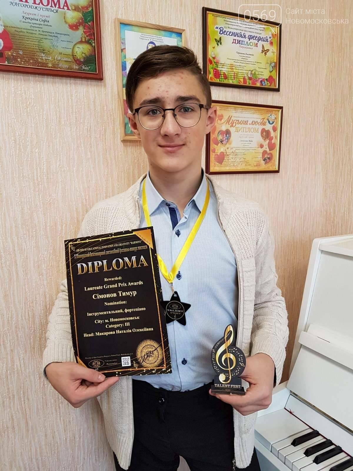 Учень Новомосковської мистецької школи здобув Гран-прі міжнародного конкурсу, фото-1