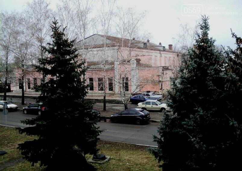 У центрі Новомосковська з'явиться спорткомплекс з басейном: про ці та інші плани відносно деяких, зокрема і історичних будівель розповів мі..., фото-1