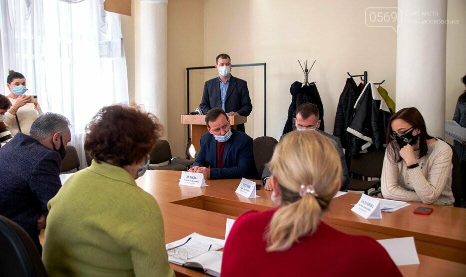 У Новомосковську пройшло чергове засідання виконкому: які питання розглянули, фото-2
