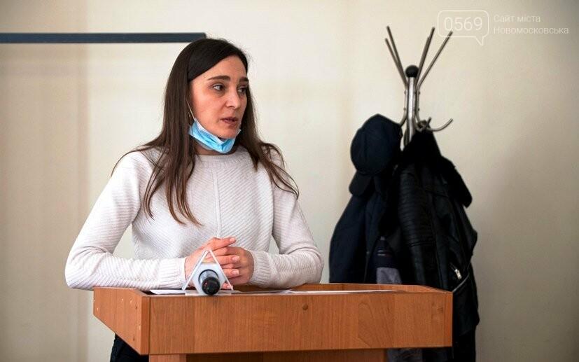 У Новомосковську пройшло чергове засідання виконкому: які питання розглянули, фото-3