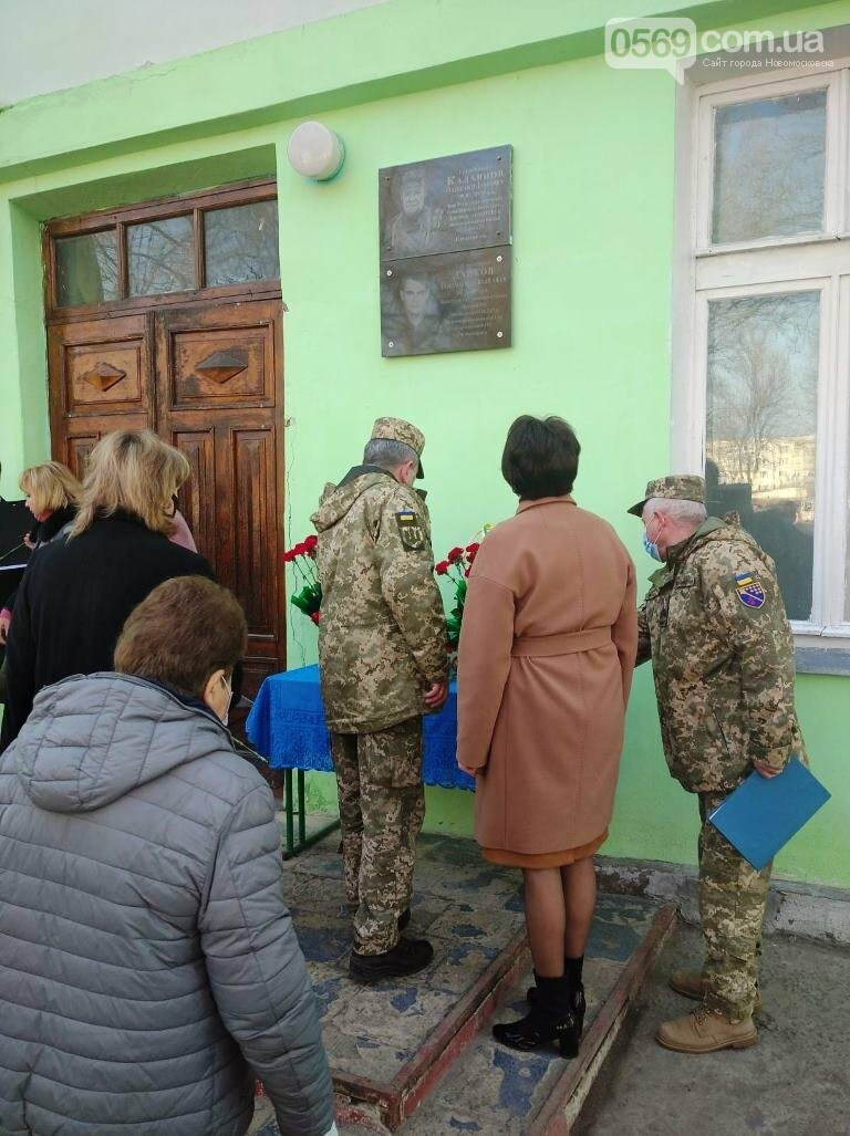 У Голубівці, що на Новомосковщині відкрили Меморіальну дошку загиблому в АТО земляку, кулеметнику 93-ї ОМБр, фото-3