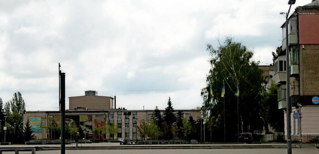 Міськрада Новомосковська виграла конкурс на оренду ПК «Металург», фото-1
